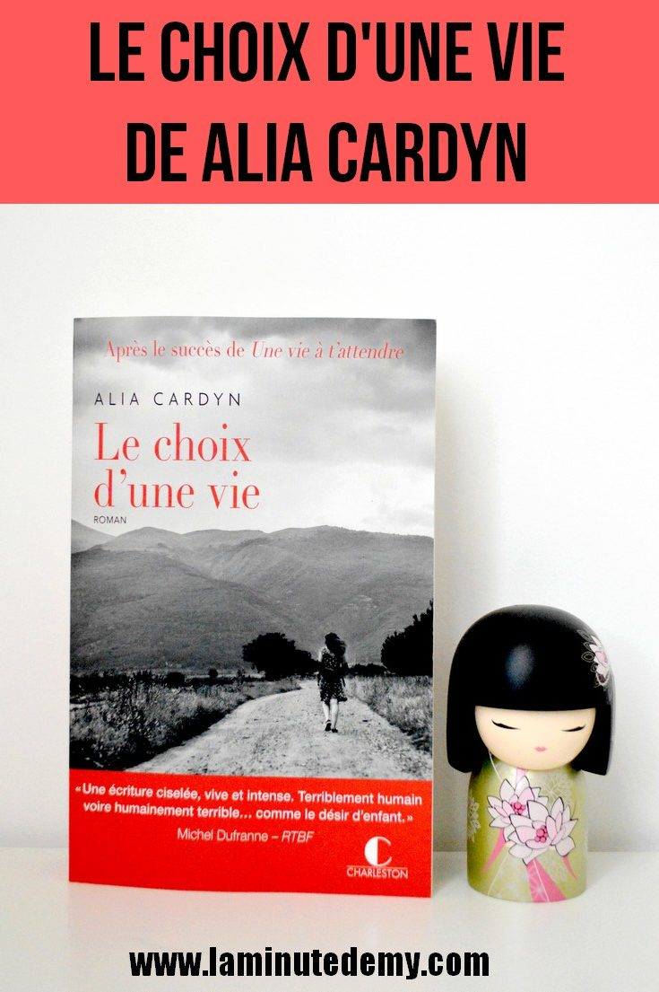 Le choix d'une vie Alia CARDYN
